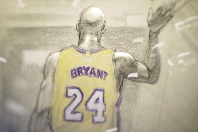 kobe-bryant-dear-basketball